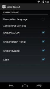 kdam-keyboard-5-0-s-307x512